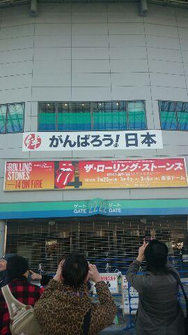 ローリングストーンズ 東京ドームライブ