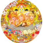 CRスーパー海物語 IN JAPAN 金富士 199ver.