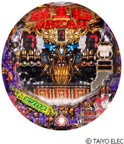 CRビッグドリーム~神撃99Ver.