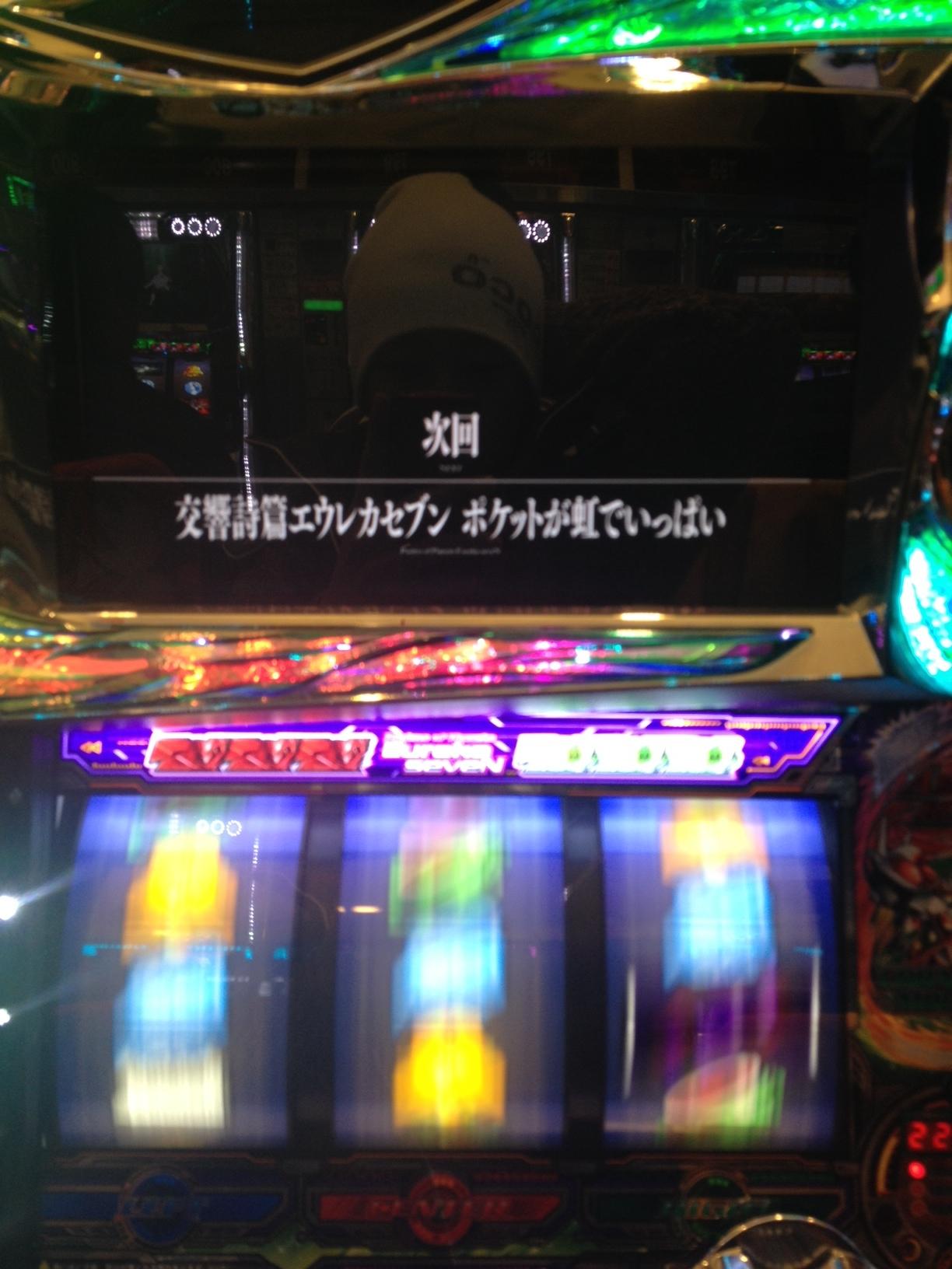 エウレカセブンⅡ天井