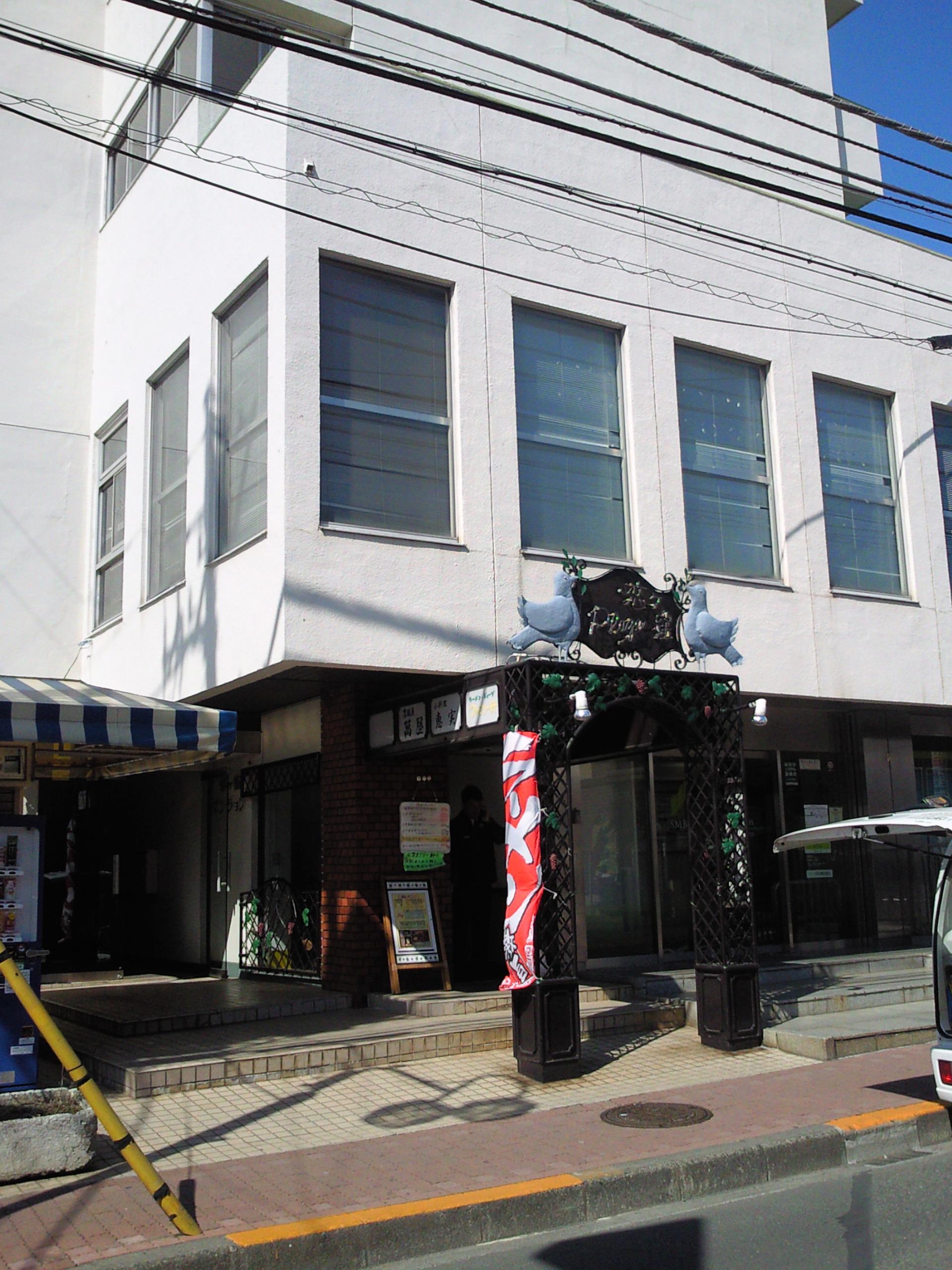 恋ヶ窪駅前ビル