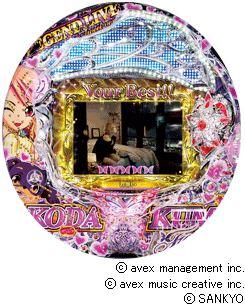 CR FEVER KODA KUMI~LEGEND LIVE~Sweet ver.
