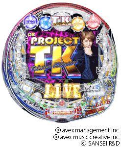 CRプロジェクトTK-PP2-Y
