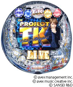 CR PROJECT TK-KK